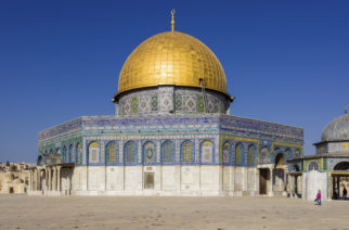 Islamic Gold – Game Changer In Gold Market